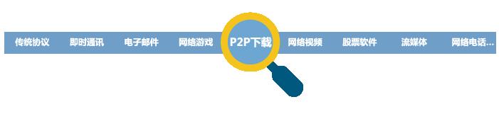 NSEC防火墙-03.png
